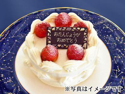 メッセージ入りケーキでお祝い♪