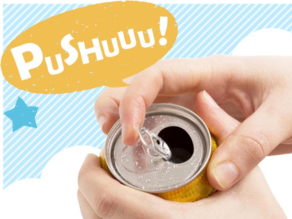 ビールでおくつろぎください