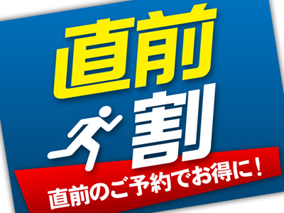 【カード決済限定!!】