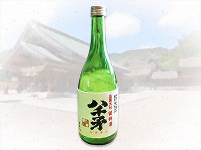 出雲大社の御神酒「八千矛(ヤチホコ)」