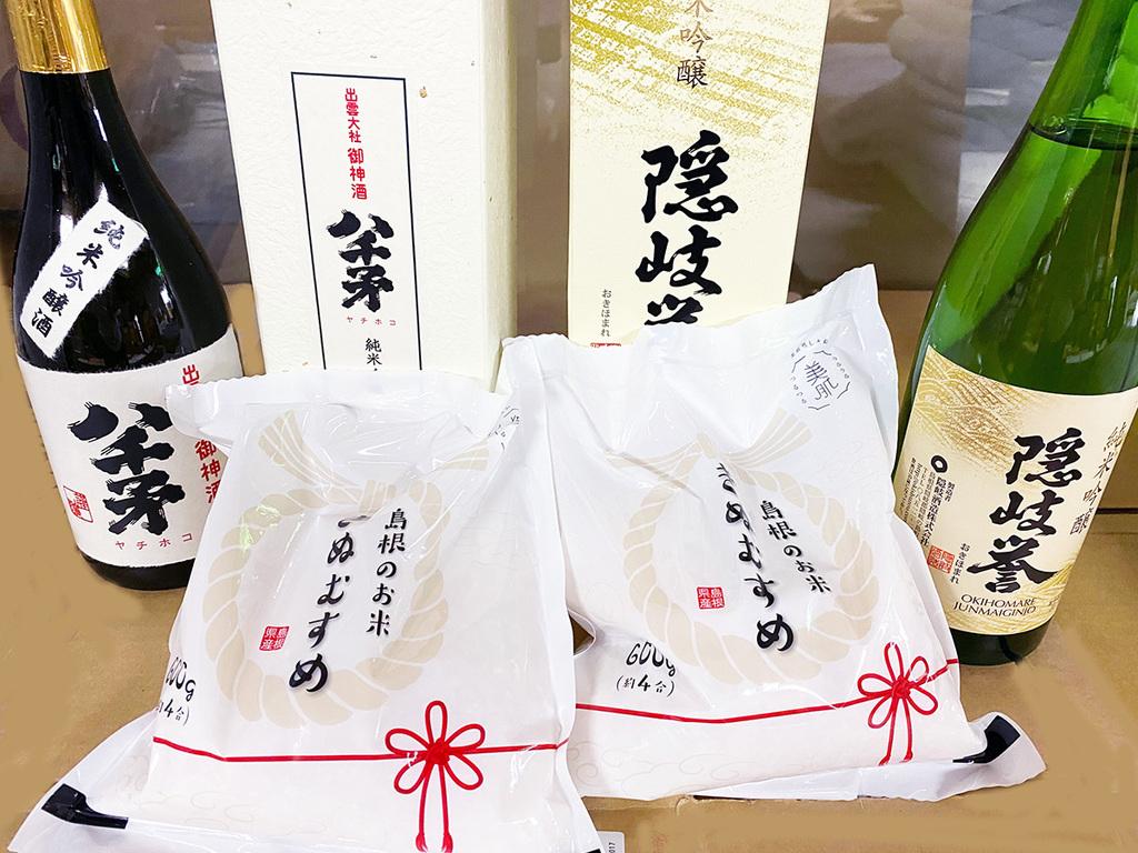 地酒とお米(イメージとなります)