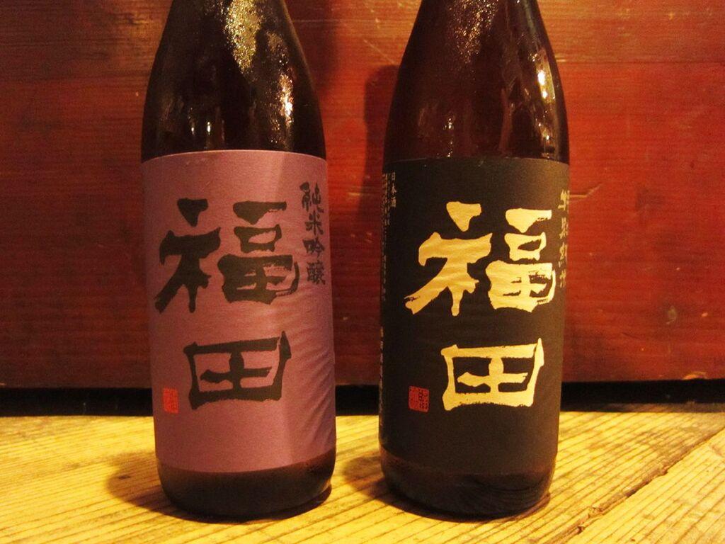 【飲み比べ付プラン】「福田」の純米吟醸と純米飲み比べ