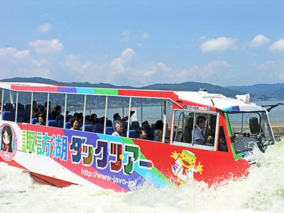 話題沸騰!水陸両用バス