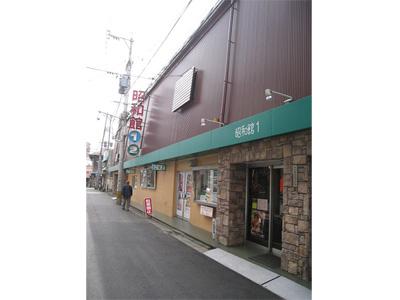 老舗映画館「小倉昭和館」