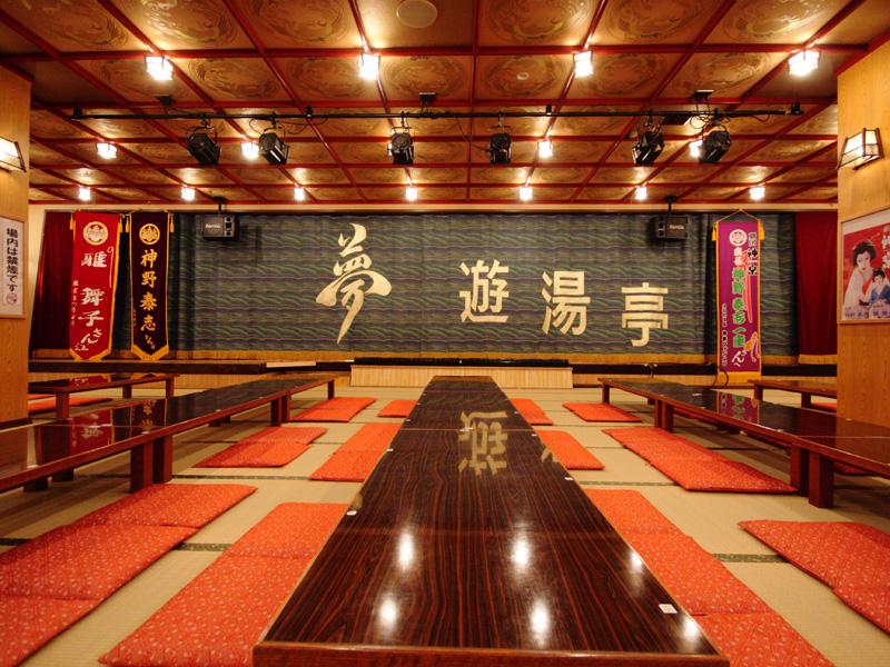 夢・遊湯亭で芝居・舞踊ショーを公演