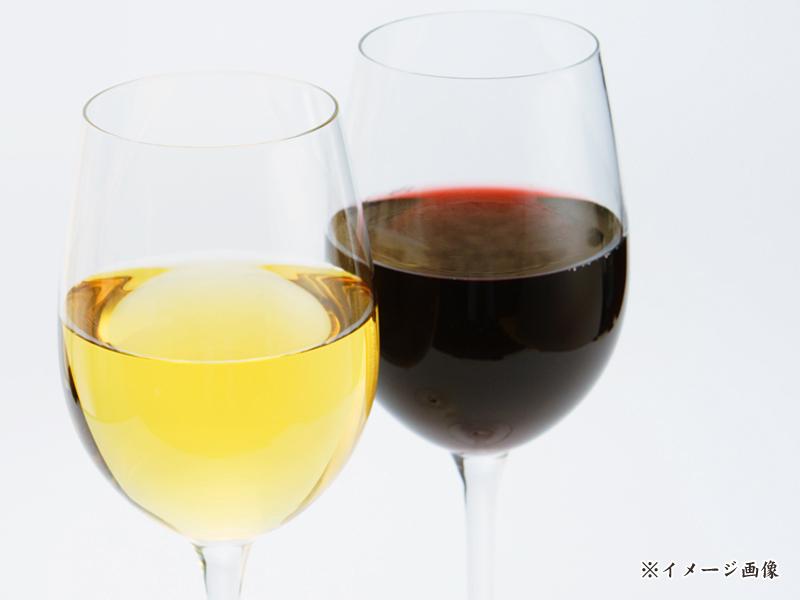記念日はフルボトルワイン(赤または白)で乾杯 ※イメージ