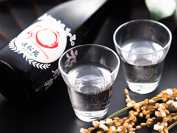 50周年記念 特別ラベルの地酒『祝蔵舞』