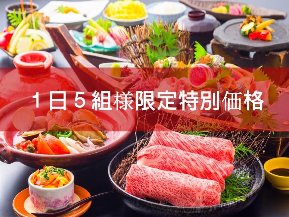 夏限定!豪華三大グルメ 食の饗宴 [一例]