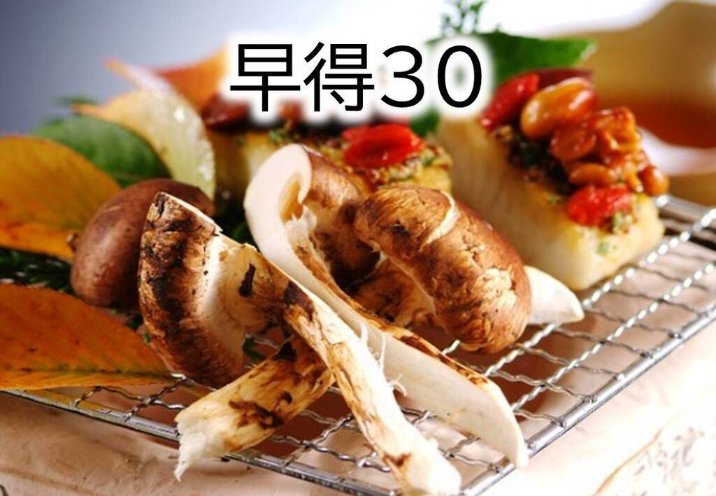 香りがふわ〜と、風味豊かな焼き松茸 [一例]
