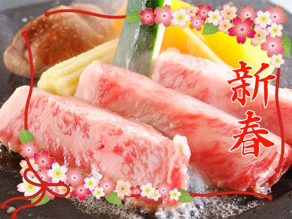 新春初カニ旅プラン 牛ステーキ付のカニぎゅう会席
