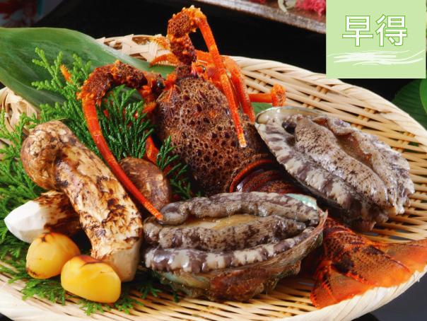 新鮮な海の幸を炭火焼きで味わう人気のコースは早得プランで登場 ※素材一例