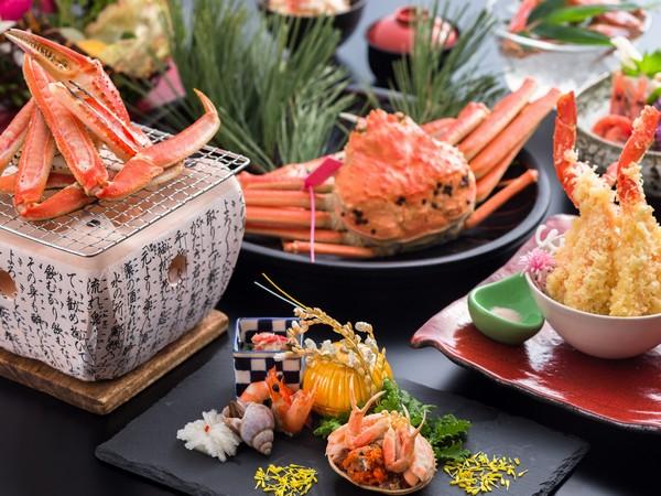 ブランド地蟹付カニづくし会席(一例)