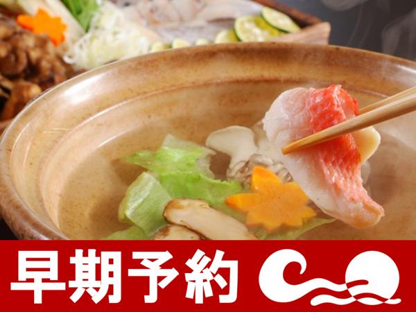 魚しゃぶは魚の旨味がギュッと詰まった特製魚出汁に潜らせ旨味倍増[一例]