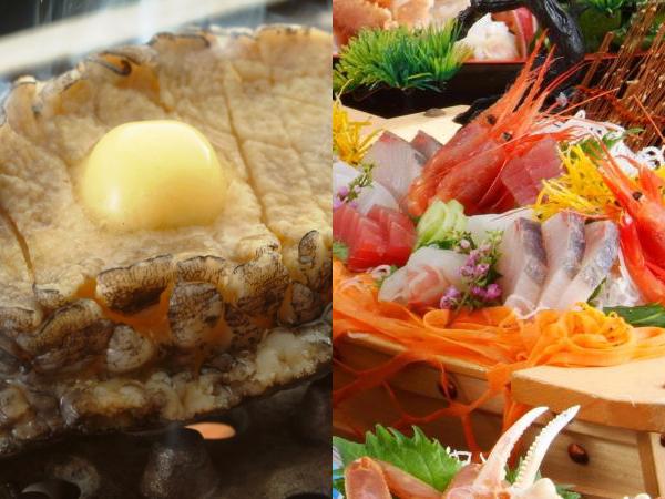 食欲そそる柔らかあわびの躍り焼と、新鮮な魚介の造りは舟盛りで[[一例]