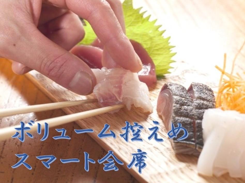 目で、舌で、楽しむ季節料理[一例]