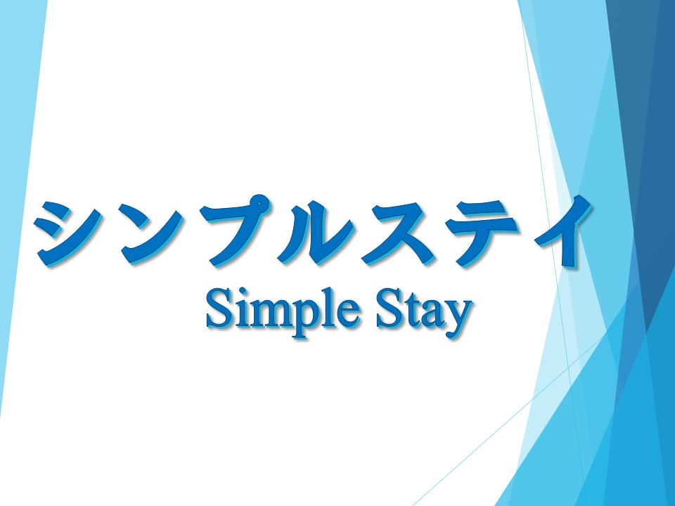 Simple Stay