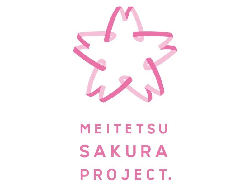 MEITETSU SAKURA PROJECT