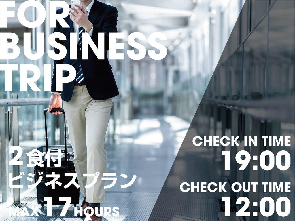 ファインはビジネスマンを応援します♪