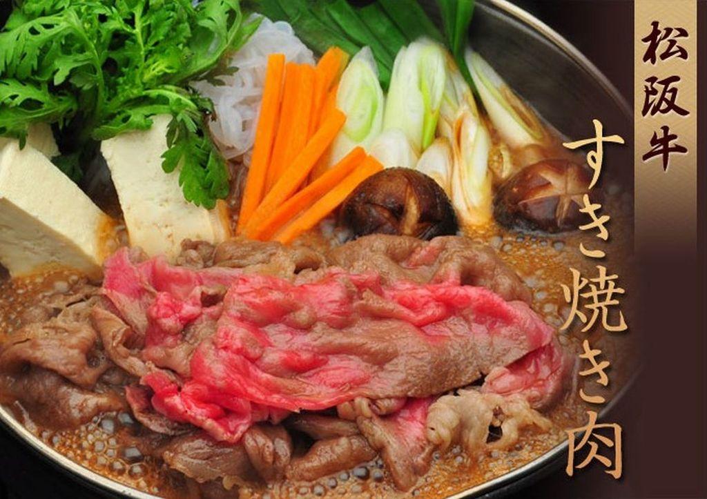 「松阪まるよし 鎌田本店」のお席をご予約致します。