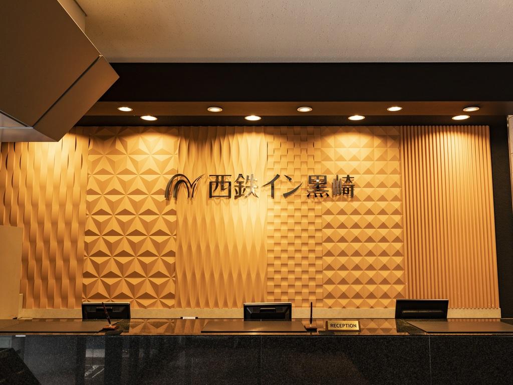 1階フロント 入り口(黒崎駅から徒歩2分)横