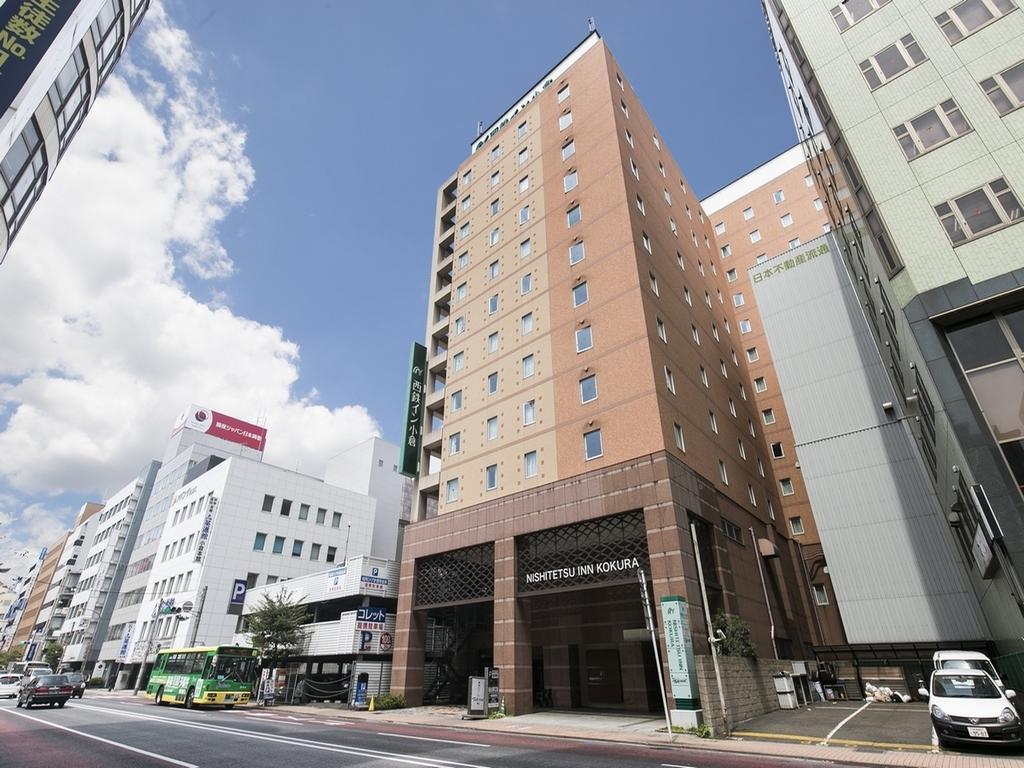 小倉駅南口から徒歩5分