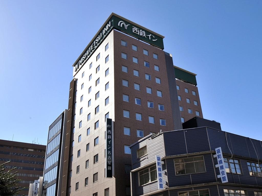 名古屋駅から地下鉄でひと駅