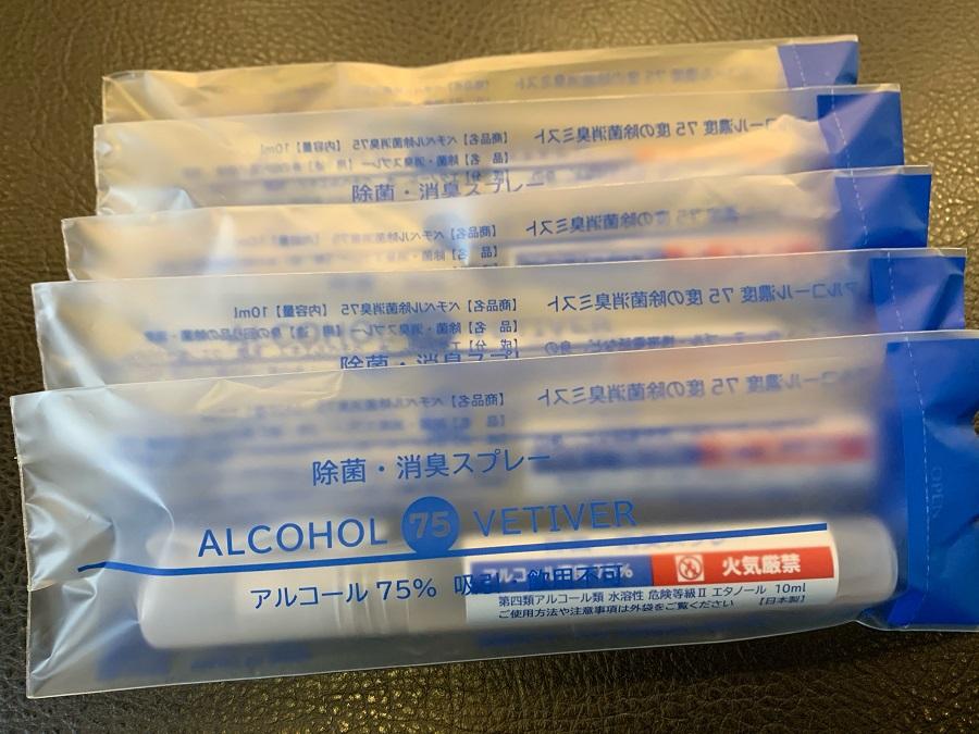 持ち運びに便利な消毒液