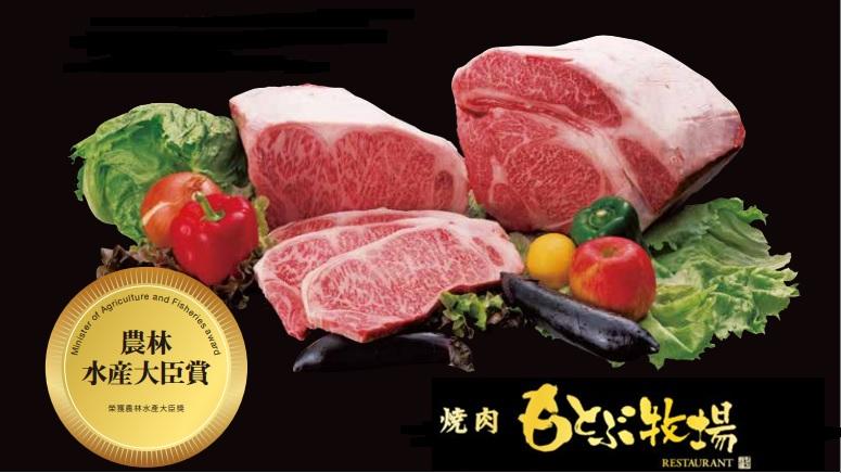 食事券3,000円分チケット