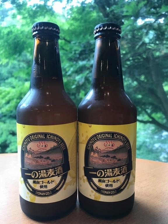 一の湯オリジナルビール!