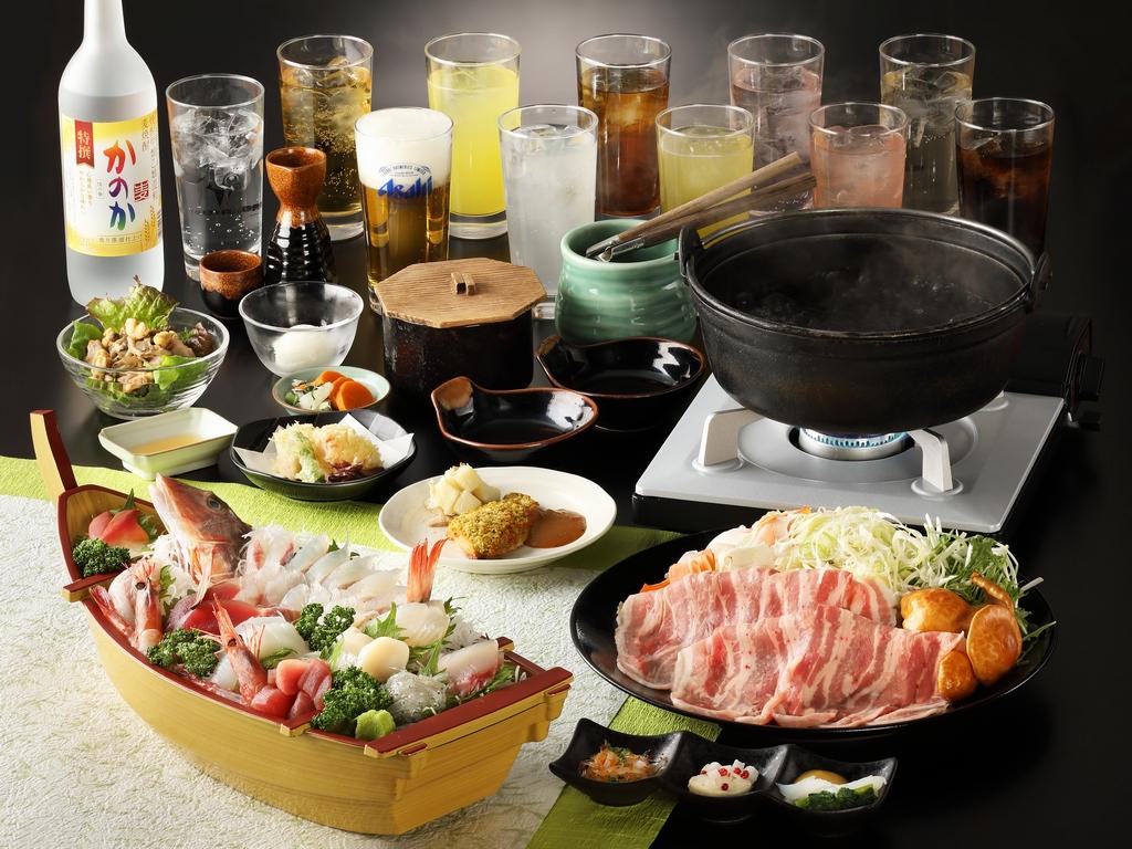 箱根山麓豚のしゃぶしゃぶに豪華舟盛り、飲み放題も付いてきます!