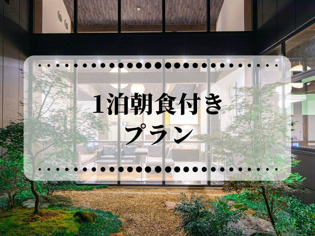【ススキ】RCプラン