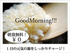 朝から栄養!朝から元気♪