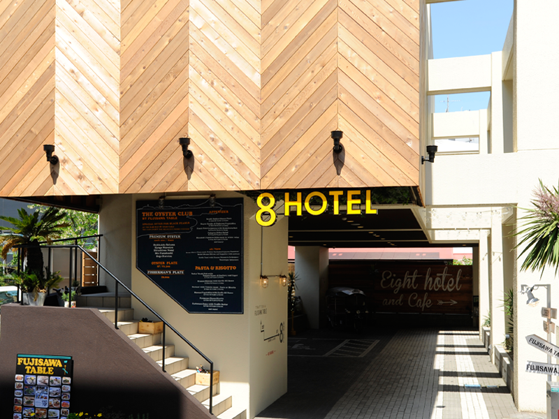 8hotel外観