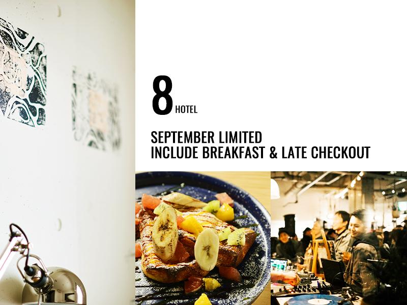9月限定 朝食付 12時チェックアウト