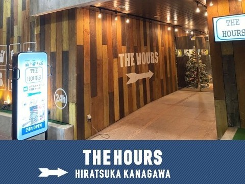 THE HOURS 入口