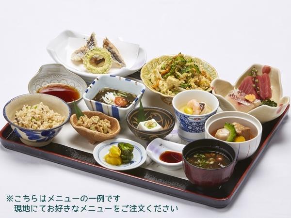 「泉河(しんか)」お食事イメージ