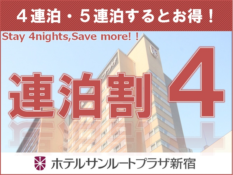 stay 4 nights, to save more!