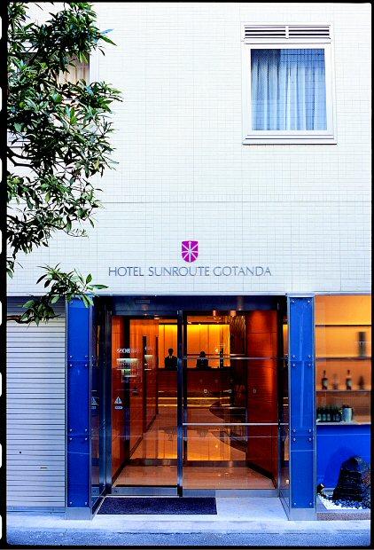 ようこそ、ホテルサンルート五反田へ!