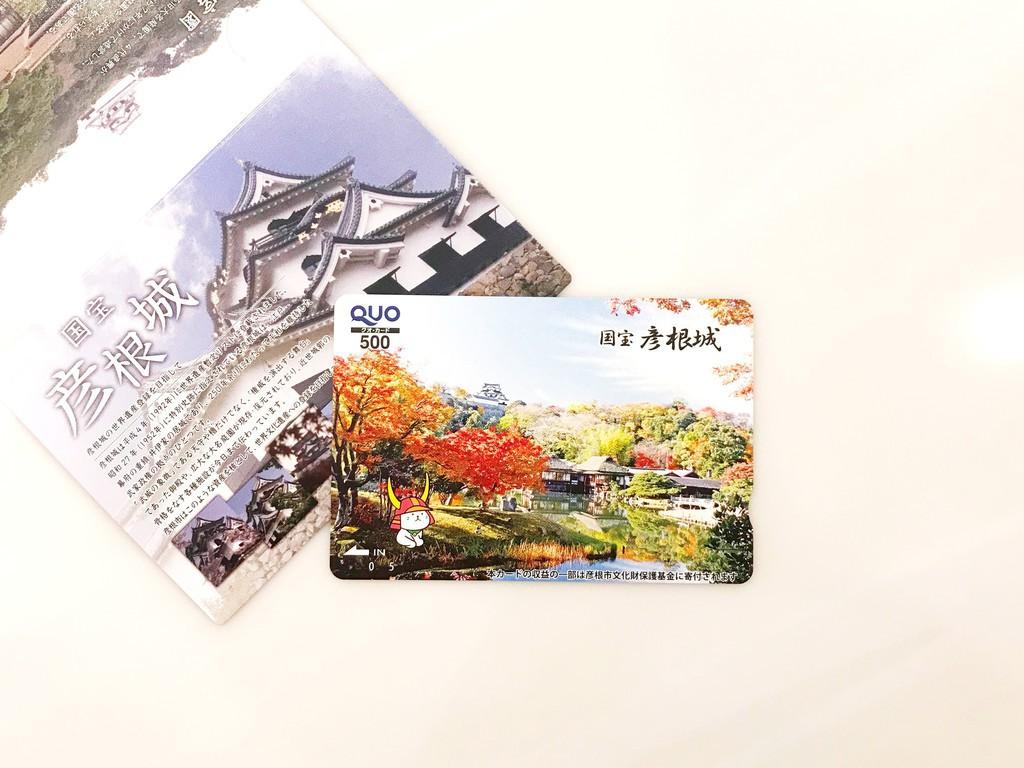 500円クオカード(ひこにゃん&彦根城)