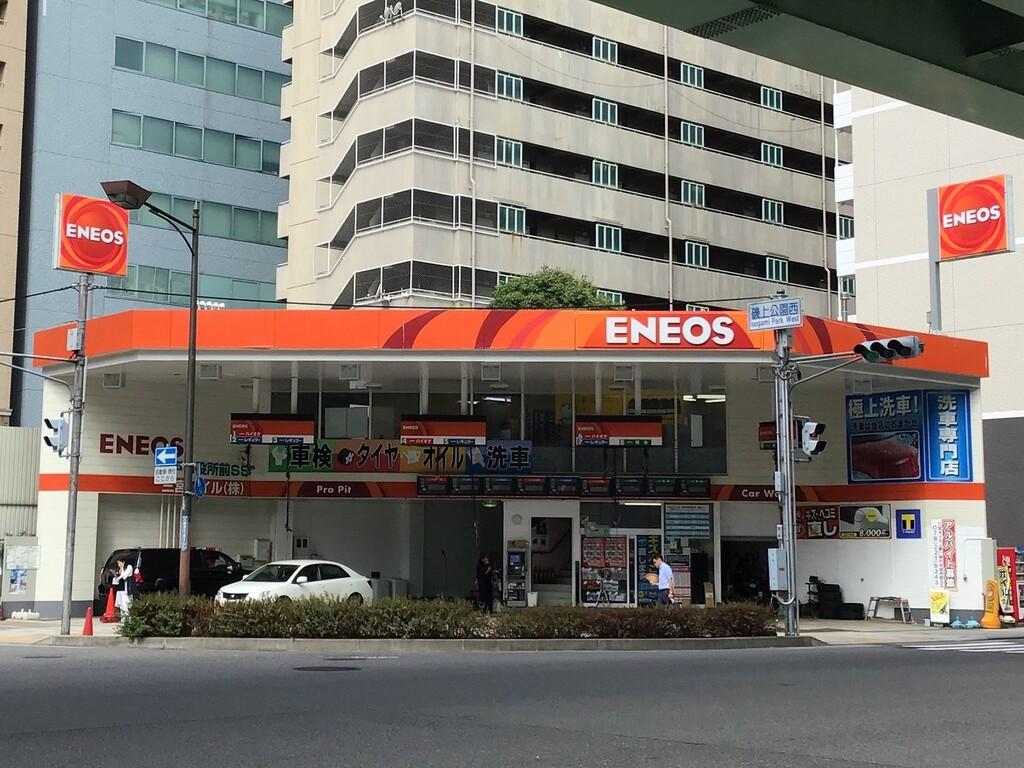 ホテルすぐそばのガソリンスタンドで<br>ご利用いただける給油券付きプランです!