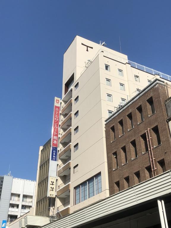 ホテルサンルート熊本(繁華街の中心に位置しております)