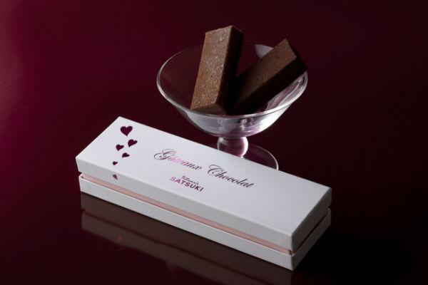 バレンタインスペシャルパッケージ