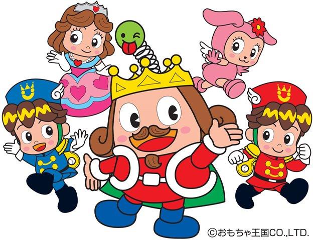 軽井沢おもちゃ王国入園券付
