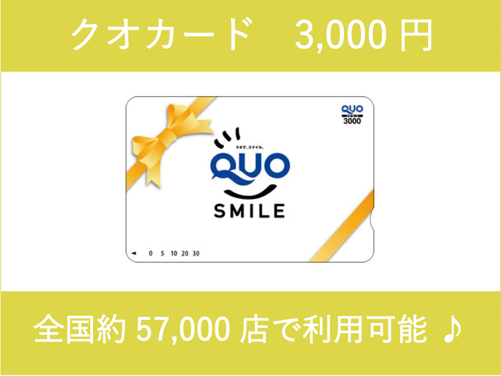 【特典付き】【クオカード3,000円】付き♪最寄のコンビニまで30秒!!