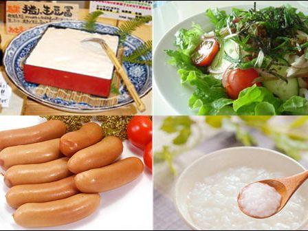 30〜40品の体により食材やお飲み物をしっかり食べ、元気な1日を!