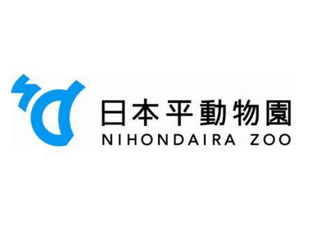 日本平動物園ロゴ