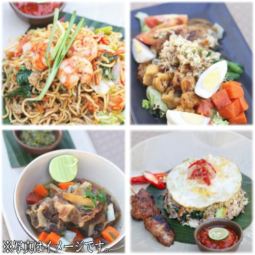 代表的なインドネシア料理例