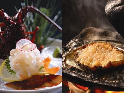 房総の高級食材「伊勢海老」または「鮑」が選べます。