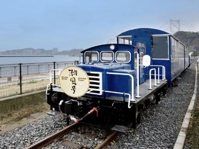 【門司港トロッコ列車】】門司港まで小倉駅から約15分。