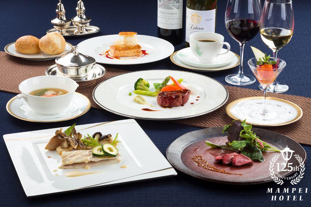 125周年記念洋食ディナー(イメージ)